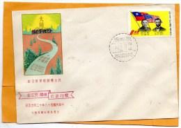 Taiwan 1959 FDC - 1945-... Republic Of China