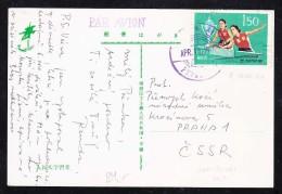 E-KOR-04 POSTCARD LETTER FROM KOREA TO PRAHA. 1987 YEAR.