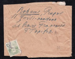 E-JAP-05 LETTER FROM JAPAN TO CZECHOSLOVAKIA. 1927 YEAR.