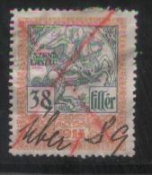 HUNGARY 1914 REVENUE 38F SZENT LASZLO SAINT LADISLAUS KNIGHT GREEN & PINK PERF 12.00 X 12.00 BAREFOOT 347 - Steuermarken