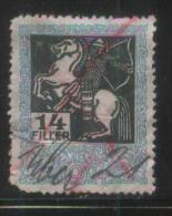 HUNGARY 1914 REVENUE 14F KNIGHT HORSE ARCHER GREEN & BLUE PERF 12.00 X 12.00 BAREFOOT 342 - Steuermarken