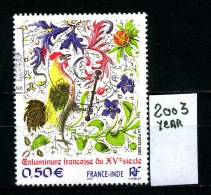 FRANCIA - QUADRI - Year 2003 - Viaggiato - Traveled -voyagè -gereist. - Oblitérés