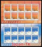 """LITAUEN Mi.Nr. 842-843 EUROPA CEPT """" Ferien """" - Kleinbogen - 2004- MNH - 2004"""