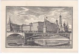Russia USSR 1946 Moscow, Kremlin, Large Stone Bridge - Russia