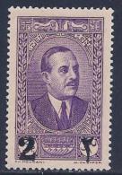 Lebanon, Scott #145 Mint Hinged Pres Edde, Surcharged, 1937 - Lebanon