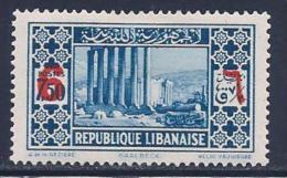 Lebanon, Scott #147 Mint Hinged Baalbeck, Surcharged, 1937 - Lebanon
