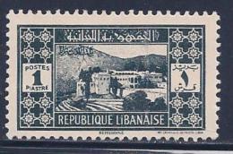 Lebanon, Scott #152 Mint Hinged Beiteddine, 1939 - Lebanon