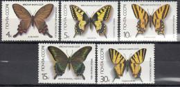 SOVIET UNION USSR URSS RUSSIA 1987 PAPILLONS SCHMETTERLINGE BUTTERFLIES FARFALLE MARIPOSAS MNH ** NEUFS GOMMA INTEGRA - Schmetterlinge