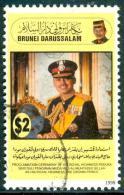 BRUNEI 1998 Proclamation Ceremony Of His Royal Highness Paduka $2, VF Used - Brunei (1984-...)