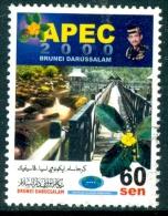 BRUNEI 2000 Ökotourismus 60s., VF Used - Brunei (1984-...)