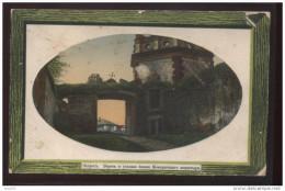 2133 Ukraine Ostrog Gate And The Corner Tower Of The Monastery Mezhirichskogo Rovno Region - Ucraina