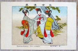 Litho Art Nouveau Illustrateur Signé Femme Asiatique Trio Geisha Danse Jeu Karagome Kagome  Imp Francisc Miss Vanves - Autres Illustrateurs