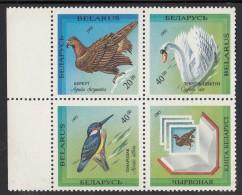 Belarus MNH Scott #77a Block Of 3 Plus Label Birds: Aguila Chrysaetos, Cygnus Olor, Alcedo Atthis - Belarus