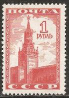 Russia 1941 Nuovo** - Mi.812  Yv.836  1Rb