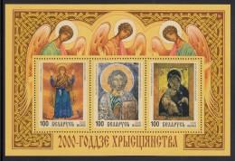 Belarus MNH Scott #330 Souvenir Sheet Of 3 100r 200th Anniversary Christianity - Joint With Ukraine, Russia - Belarus