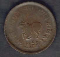 INDIA - INDORE STATE - 1/4 ANNA (1887) - India