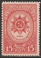 Russia 1943 Nuovo** - Mi.901A  Yv.895