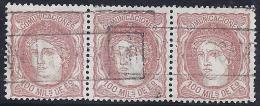 ESPAÑA 1870 - Edifil #108 Marca Certificado - Tira De 3 Sellos - 1868-70 Provisional Government
