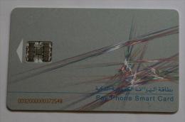 Tarjeta Qatar, Pay Phone Smart Card - QR30 - Qatar