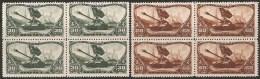 Russia 1946 Nuovo** - Mi.1064/5  Yv.1013/4  Quartina