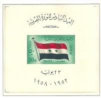 Egypt 1958 MS MNH - Egypt
