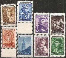 Russia 1948 Nuovo** - Mi.1203/11  Yv.1201/8