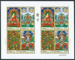 China 2014#10 Thangka Buddha Thousand-armed SHEETLET - 1949 - ... People's Republic