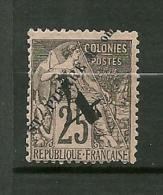 St.Pierre Et Miquelon 1891/92 Timbre De Colonie Francaise 1881   N°47    Neuf Avec Trace De Charnière - Unused Stamps