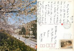 Sophia University, Japan Postcard Posted 1994 Stamp - Tokio