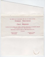 Macedonia, Yugoslavia, Kumanovo, WEDDING INVITATION CARD MARRIAGE 1992 00248 - Mariage