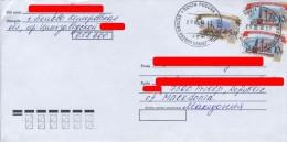 Russia, Macedonia, Prilep, Belovo, Kemerovo Oblast, Postal Stationery Cover, Letter, 2013 0066 - 1992-.... Fédération