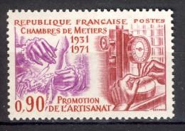 A VOIR!!!** N°1691  De 1971  SCAN CONTRACTUEL RECTO-VERSO - France