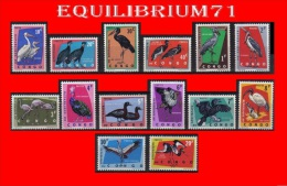 481/494** - CONGO - République Du Congo (1960-64)