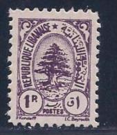 Lebanon, Scott # 198 Mint Hinged Cedar, 1947 - Liban