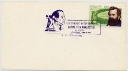 Echecs Lettre Pas Circule Cuba 1977 Steinitz FDC Chess Letter Stationnery - Echecs