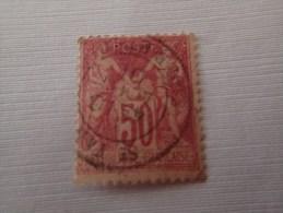 104 Très Beau Oblitéré Cote 35€. - 1898-1900 Sage (Tipo III)