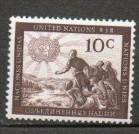 NATIONS UNIES (New York)  10c Brun  1951 N°6 - New York -  VN Hauptquartier