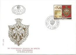 Yugoslavia 1990. FDC  Crnojevic Coat Of Arms - FDC