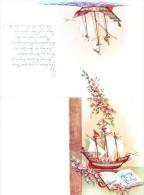 VERY OLD & VINTAGE GREETINGS CARD - CHRISTMAS GREETINGS - Magnets
