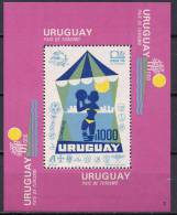 "Uruguay 1974 Football Soccer World Cup S/s Number ""2"" In Lower Right Corner MNH - Coppa Del Mondo"