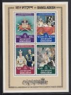 Bangladesh MNH Scott #148a Souvenir Sheet Of 4 25th Anniversary Coronation Of Elizabeth II - Bangladesh