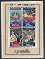 Bangladesh Used Scott #148a Souvenir Sheet Of 4 25th Anniversary Coronation Of Elizabeth II - Bangladesh