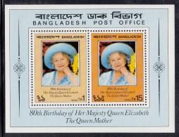 Bangladesh MNH Scott #198a Souvenir Sheet Of 2 Queen Mother, 80th Birthday - Bangladesh