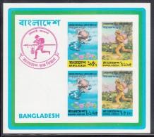 Bangladesh MNH Scott #68a Souvenir Sheet Of 4 Imperf UPU Emblem, Mail Runner - UPU 100th Anniversary - Bangladesh