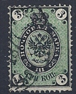 140013244  RUSIA  YVERT  Nº  19A - Usados