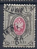140013249  RUSIA  YVERT  Nº  7A - Usados