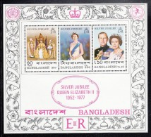 Bangladesh MH Scott #125a Souvenir Sheet Of 3 Silver Jubilee Queen Elizabeth II - Bangladesh