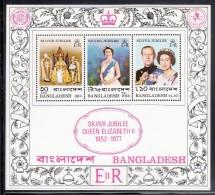 Bangladesh MNH Scott #125a Souvenir Sheet Of 3 Silver Jubilee Queen Elizabeth II - Bangladesh
