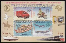 Bangladesh MNH Scott #593a Souvenir Sheet Of 4 Mobile Post Office, Motorcycle, Boat, Plane - UPU 125th Anniversary - Bangladesh