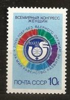 Russie URSS Moyta CCCP 1987 N° 5417 ** Congrès, Femme, Paix, Féminisme, Moscou, Oiseau, Colombe, Couleur - 1923-1991 URSS